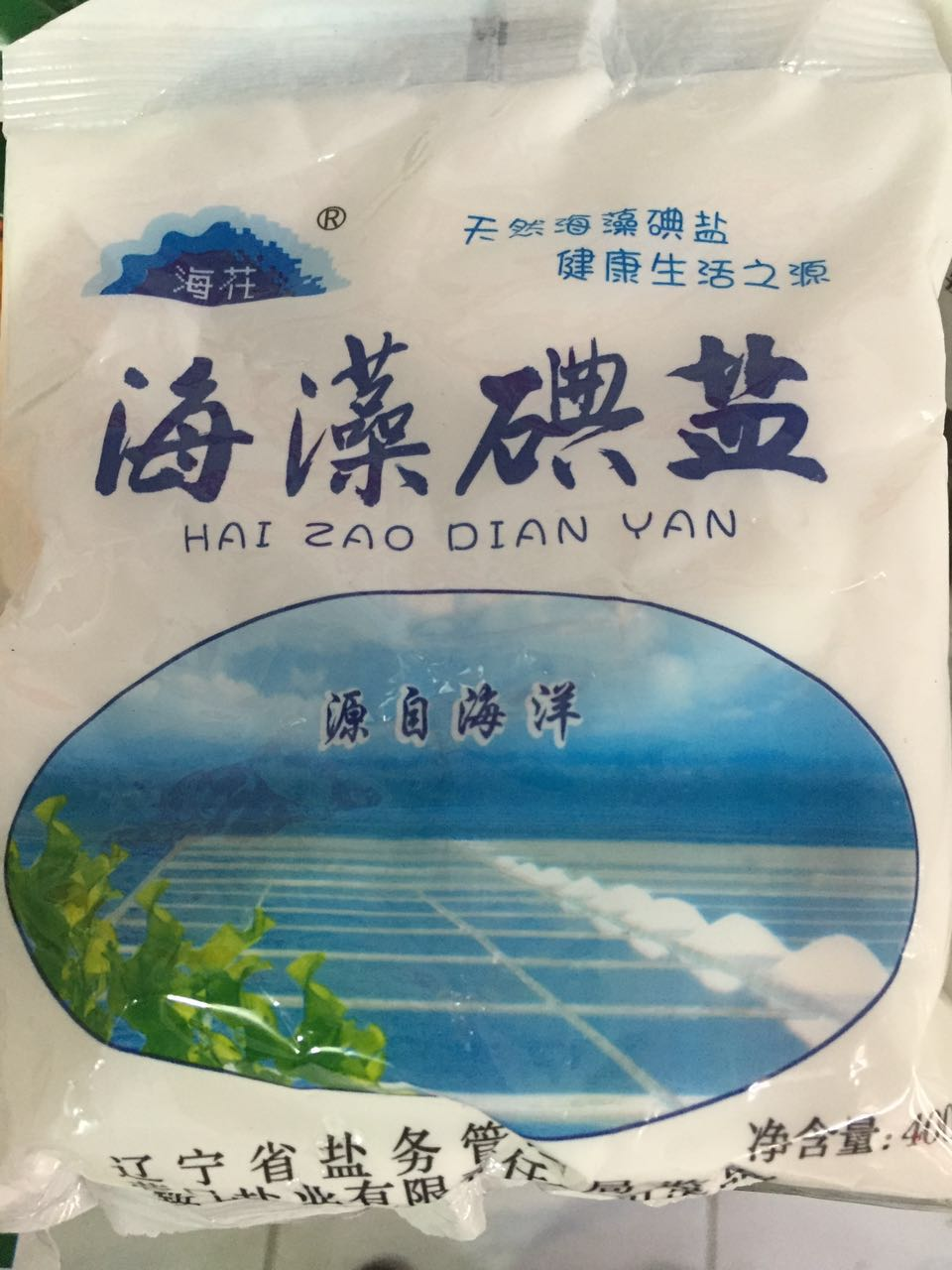 海藻碘盐 - 百兴网商城,乾源科技开发股份有限公司